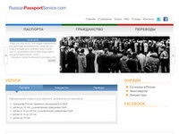 Russian Visa Online, Tourist, Business, Multiple-Entry